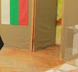 5 149 души са гласували в община Панагюрище до 12.30 часа