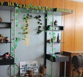 В Елшица се готвят за Празник на виното и песента