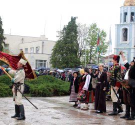 Историята оживя  в Панагюрище. 141 години след героичния Април 1876