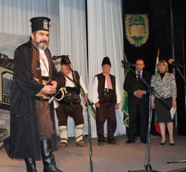 """Връчиха наградата """"Любородие"""" на РК """"Традиция"""", с. Баня"""