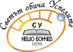 logo_SU_NB_web2