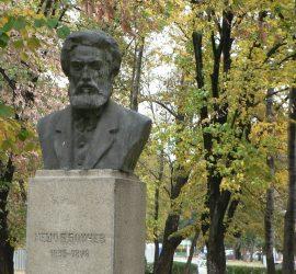 Връчват Националната награда за литературна критика на името на Нешо Бончев на 6 април
