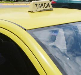 До три пъти скача първоначалната такса на такситата
