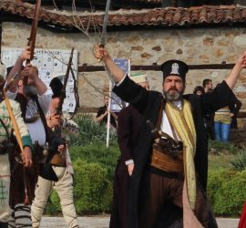 """Наградата """"Любородие"""" тази година е за РК """"Традиция"""", село Баня"""