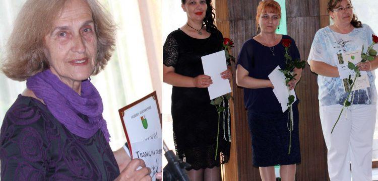 Учителите и творецът на годината на община Панагюрище получиха отличията си