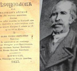 Панагюрецът Велко Королеев посочва 11 май за празник на солунските братя Кирил и Методий