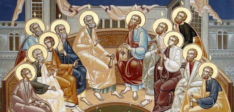 Днес е Петдесетница, имен ден празнуват Трайко и Траяна