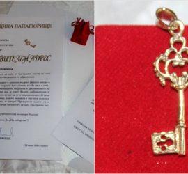 """Днес връчват """"Златен ключ"""" на абитуриентите с отличен успех"""