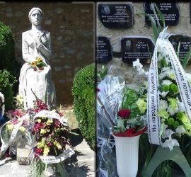 Панагюрище почете паметта на Райна Княгиня и митрополит Димитър Дамаскин