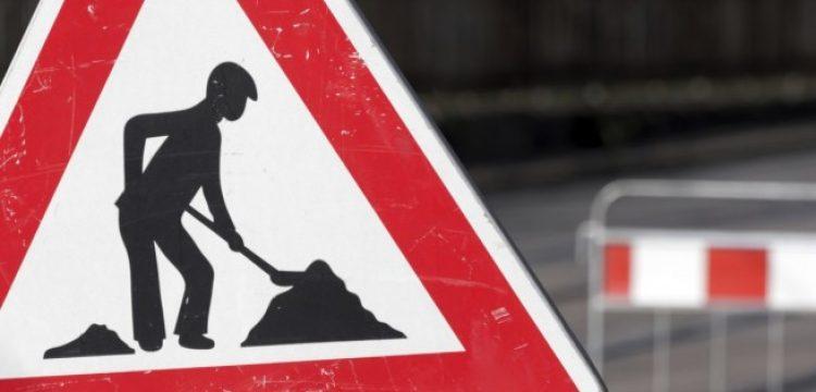 Затварят за три дни пътя Стрелча-Панагюрище за ремонт