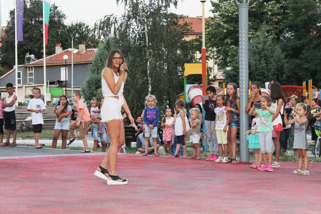 GABRIELA S
