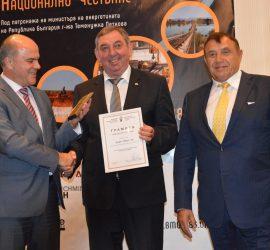 """""""Асарел-Медет""""АД с две награди от Националното честване на Деня на миньора"""