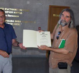 Исторически музей-Панагюрище дообогати фонда си с ново дарение, предоставено от Александър Алексиев