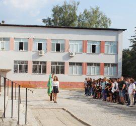 Какви учители се търсят в община Панагюрище?