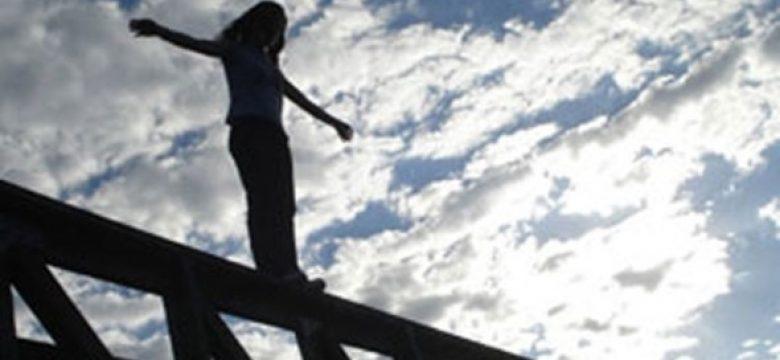 Световен ден за превенция на самоубийствата