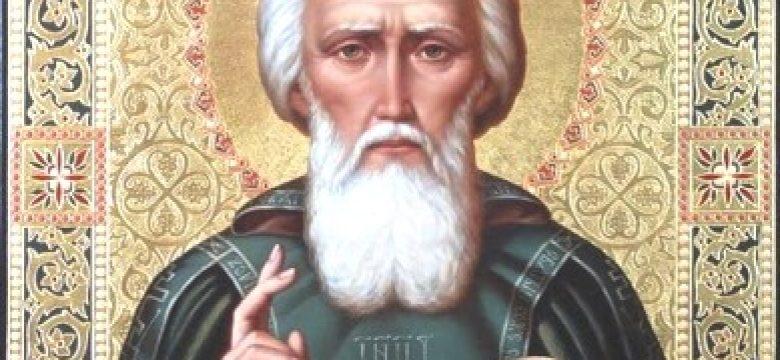 Днес имен ден празнува Сергей