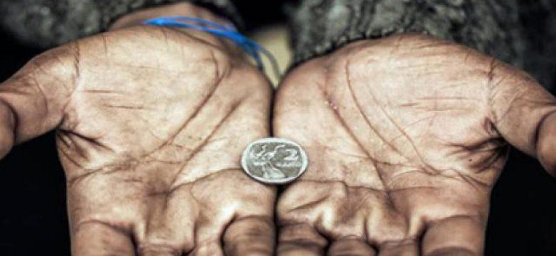 Международен ден за изкореняване на бедността