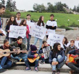"""Младежи от Панагюрище ще кажат """"не"""" на насилието с музика днес в градския парк"""