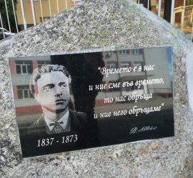 Васил Левски -148 години от бесилото до безсмъртието!