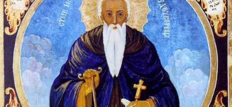 Почитаме св. Иван Рилски Чудотворец – покровителят на българския народ