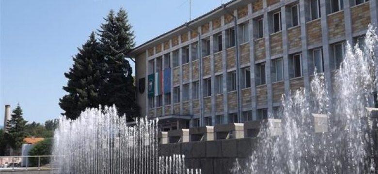 Ден на българската община и местното самоуправление
