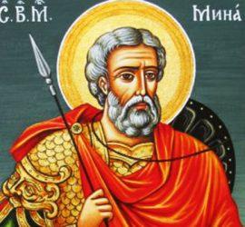 На 11 ноември почитаме св. Мина – покровител на семейството