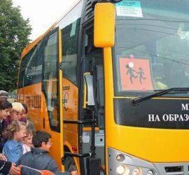 Проверяват училищните автобуси