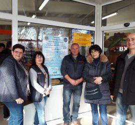 """На 24-ти март стартира шестата инициатива """"Купи и дари"""" на """"Лайънс клуб"""" – Панагюрище и супермаркети """"Дани"""""""