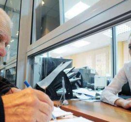 Промяната на адреса за получаване на пенсия ще става с по-малко документи