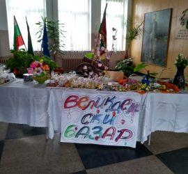 """Бончевци организираха Великденски благотворителен базар под мотото """"От родители и деца за възрастните"""""""