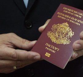 Няма да бъде удължаван срокът на валидност на личните документи и шофьорските книжки, изтичащ след края на октомври