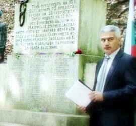 Председателят на Общински съвет-Панагюрище Христо Калоянов: Днес ние се прекланяме пред героите, дали своя принос за свободата ни, за самочувствието и гордостта да сме българи!
