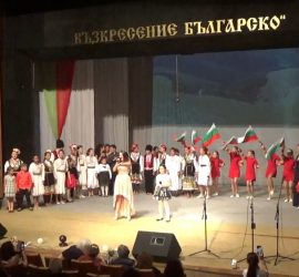 """""""Възкресение българско"""" – концертът на ЦПЛР-Панагюрище"""