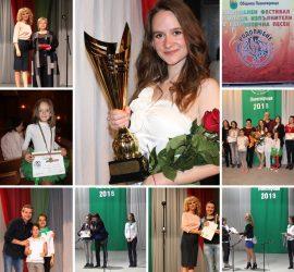 """Панагюрските таланти, които спечелиха награди от """"Родолюбие`2018"""""""