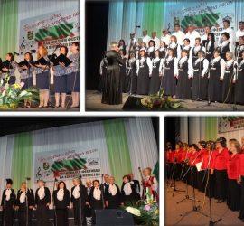 Втори национален фестивал на хоровото изкуство се проведе в Панагюрище