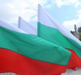 """Ръководството на МБАЛ """"Уни Хоспитал"""": Честит Ден на независимостта – 22 септември!"""
