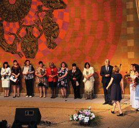 Връчиха призовете за Учител на годината на тържествен концерт