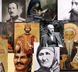 Честваме Деня на 13-те поименни безсмъртни българи