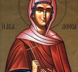 Св. Лучия пази духа на празника и носи светлина, чества се на 13 декември