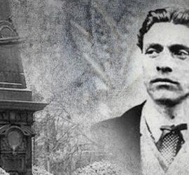 Почит към Левски