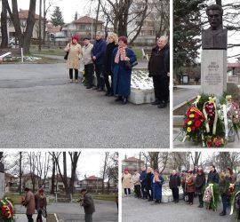 140 години от рождението на Павел Делирадев бяха отбелязани днес в Панагюрище