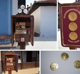 Вендинг машина за сувенирни монети поставиха в Исторически музей-Панагюрище