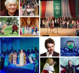 Културните събития през месец април