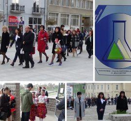 Духова музика и мажоретки откриха Националното състезание по химия в Панагюрище