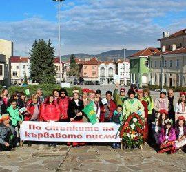 """""""По стъпките на кървавото писмо"""" поеха туристи от Панагюрище и страната"""