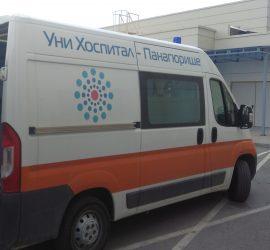 """""""Уни Хоспитал""""организира безплатни прегледи в Световния ден за борба с хипертонията"""
