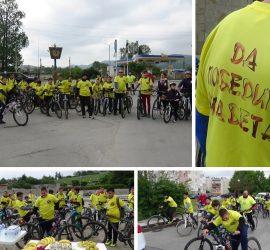 """""""Лайънс клуб""""- Панагюрище организира велопоход под надслов """"Да победим диабета"""""""