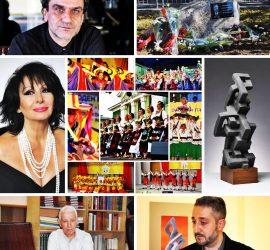 Културните събития през месец юли
