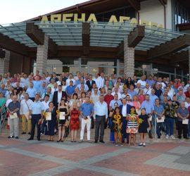 236 асарелци получиха награди за професионализъм и лоялност
