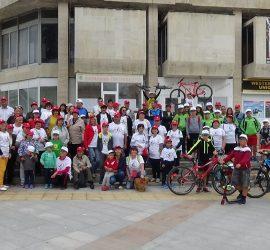 """ТД """"Бунай"""" организира пешеходен и велосипеден преход под надслов """"Върви с нас"""""""